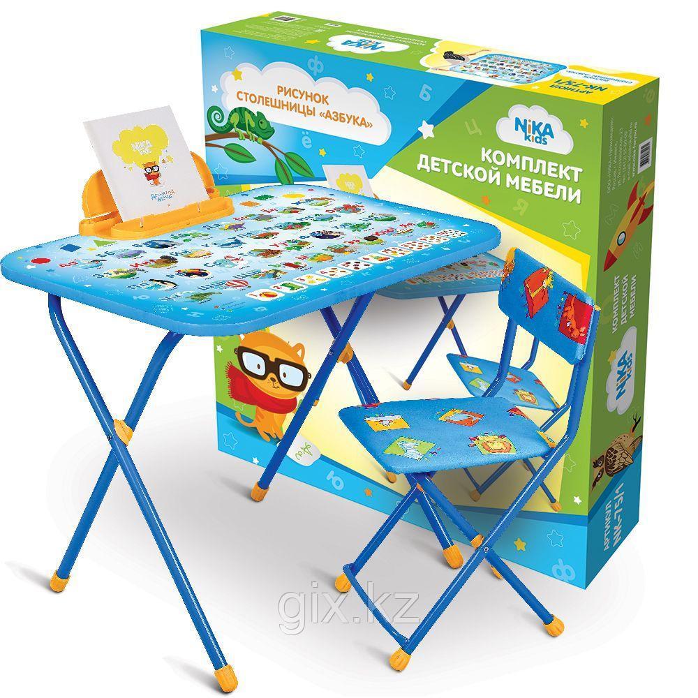 Комплект детской мебели Nika kids (стол-парта + стул + пенал) NK-75/1