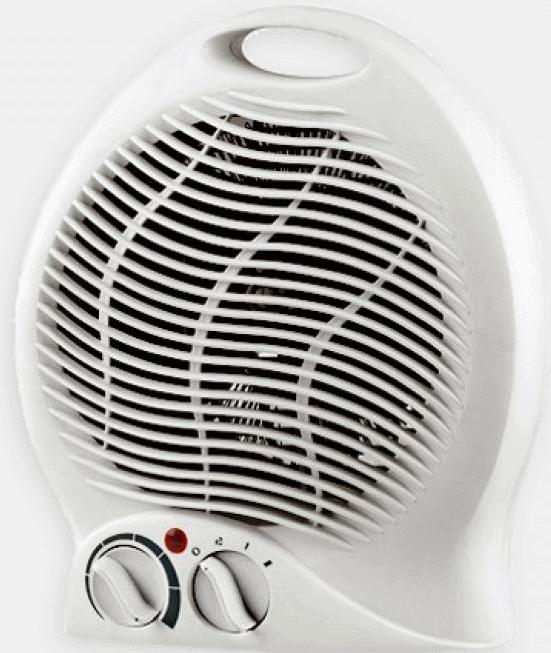 Heatline Тепловентилятор Heatline NSB-200 C