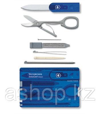 Швейцарская карта маникюрный набор Victorinox SwissCard Sapphire, Функционал: Универсальная, Кол-во функций: 1