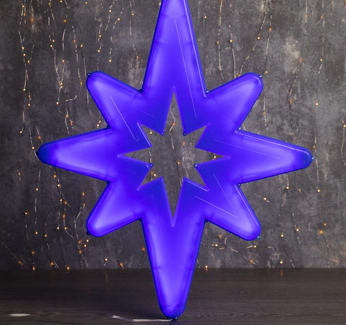 "Фигура уличная ""Звезда белая"", 57х38х4 см, пластик, 220 В, 3 метра провод, фиксинг, Т-БЕЛЫЙ 361243"