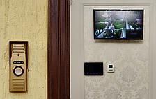 Видеодомофон, установка настройка видеодомофона.