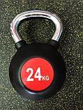 Гиря 24 кг с хромированной ручкой , фото 2