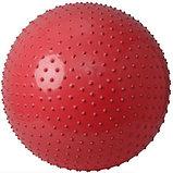 Фитбол, мяч для фитнеса массажный с насосом (d85см) , фото 2
