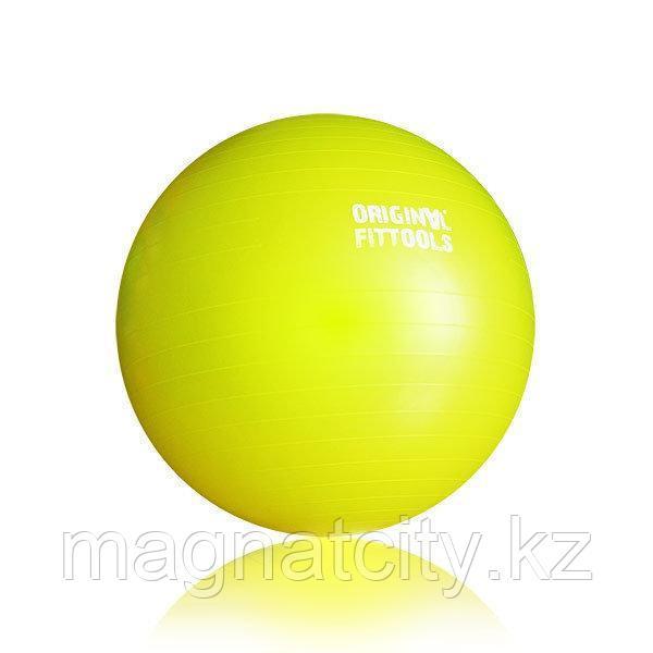 Гимнастический мяч 65 см, с насосом (FT-GBR-65)