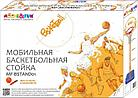 Детская баскетбольная стойка складная в чемодане, фото 2
