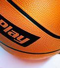 Баскетбольный мяч 7, фото 3