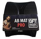 Подушка для спины AB Mat 36x30x8 см , фото 3