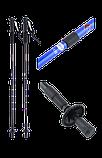 Палка для скандинавской ходьбы телескопическая, 3-х секционная, 110 см , фото 3