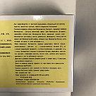 Шприцы от простатита, фото 2