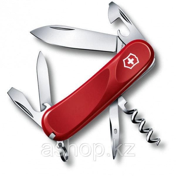 Нож складной перочинный Victorinox Evolution, Кол-во функций: 13 в 1, Цвет: Красный, (2.3803.E)