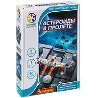 Логическая игра BONDIBON Астероиды в пролёте, арт. SG 426 RU., фото 1