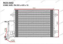 Радиатор кондиционера Gerat OEM4B0260403H