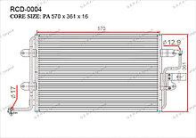 Радиатор кондиционера Gerat OEM1J0820413L