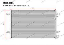 Радиатор кондиционера Gerat OEM4F0260401E