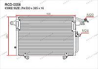 Радиатор кондиционера Gerat OEM4A0260401A