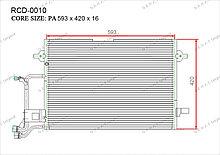 Радиатор кондиционера Gerat OEM8D0260401A