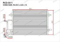 Радиатор кондиционера Gerat OEM8D0260403E