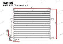 Радиатор кондиционера Gerat OEM64538377614