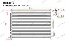 Радиатор кондиционера Gerat OEM64536914216