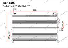 Радиатор кондиционера Gerat OEM96566331
