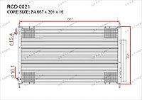 Радиатор кондиционера Gerat OEM80110SEA003