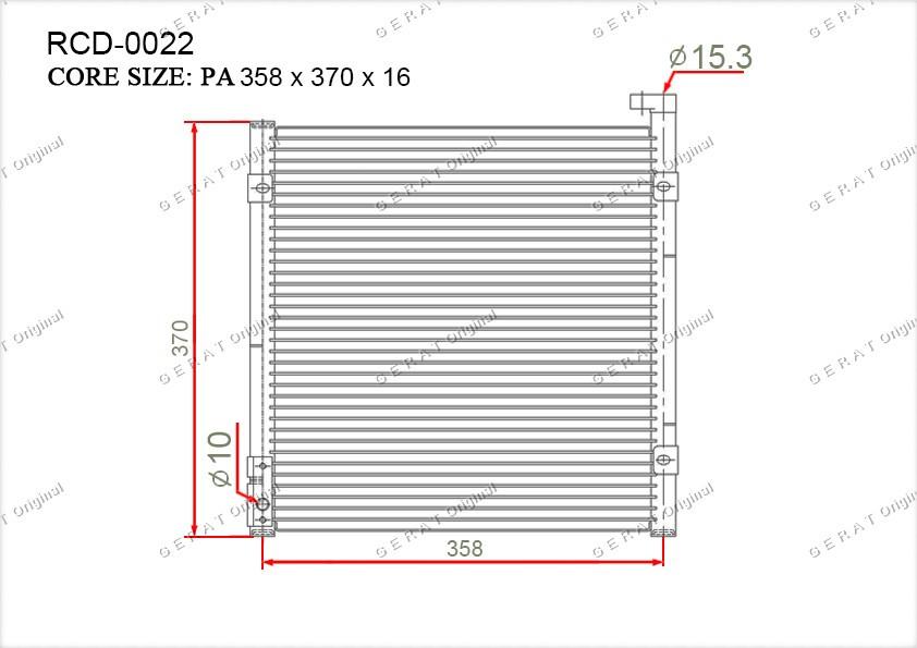 Радиатор кондиционера Gerat OEMJRB100490