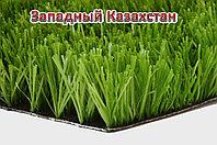 Искусственная трава для футбола, высота ворса 50мм, 8800dtex