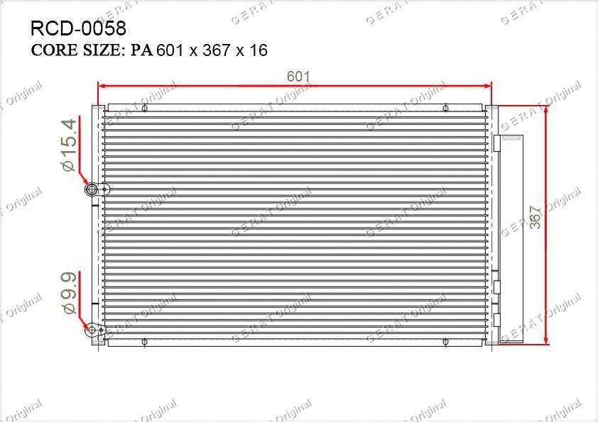 Радиатор кондиционера Gerat OEM8845047020