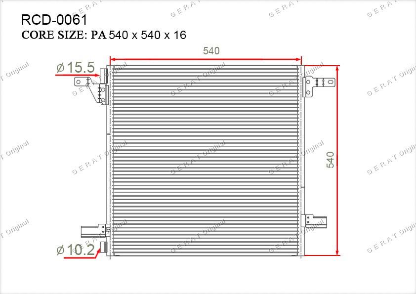 Радиатор кондиционера Gerat OEM1638300170