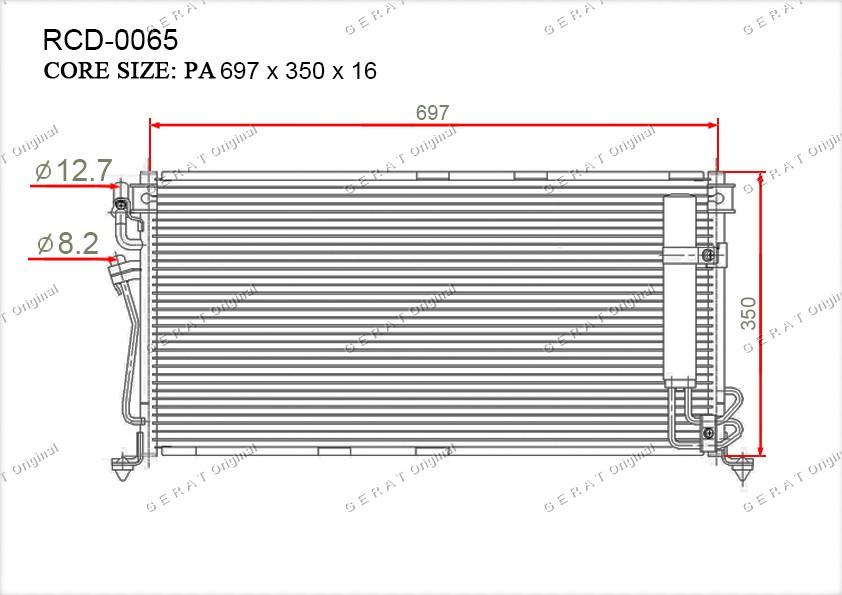 Радиатор кондиционера Gerat OEMMR398794
