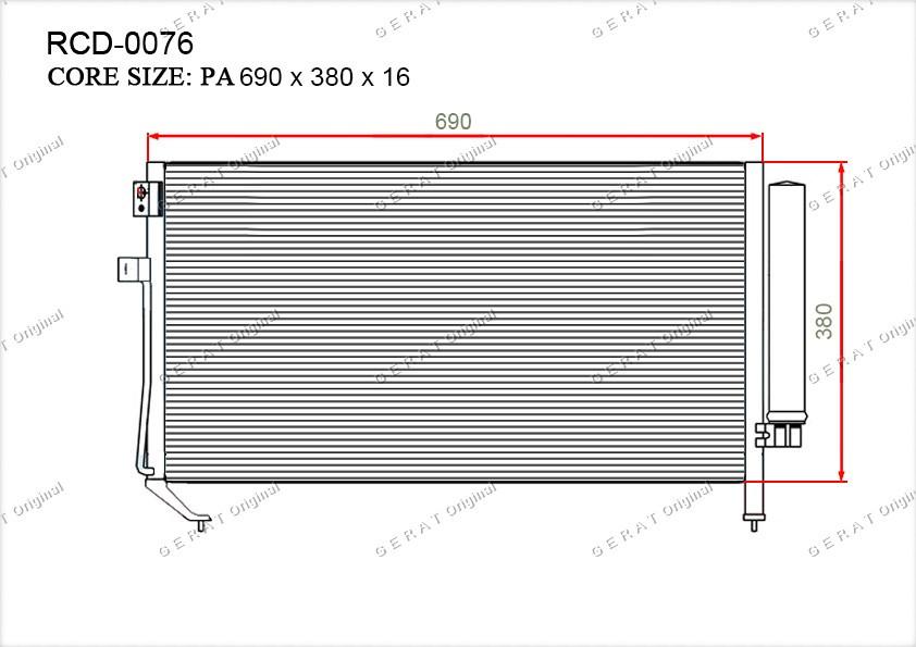 Радиатор кондиционера Gerat OEM73210SA000