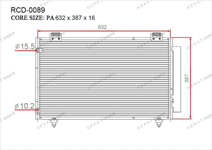 Радиатор кондиционера Gerat OEM8845002240