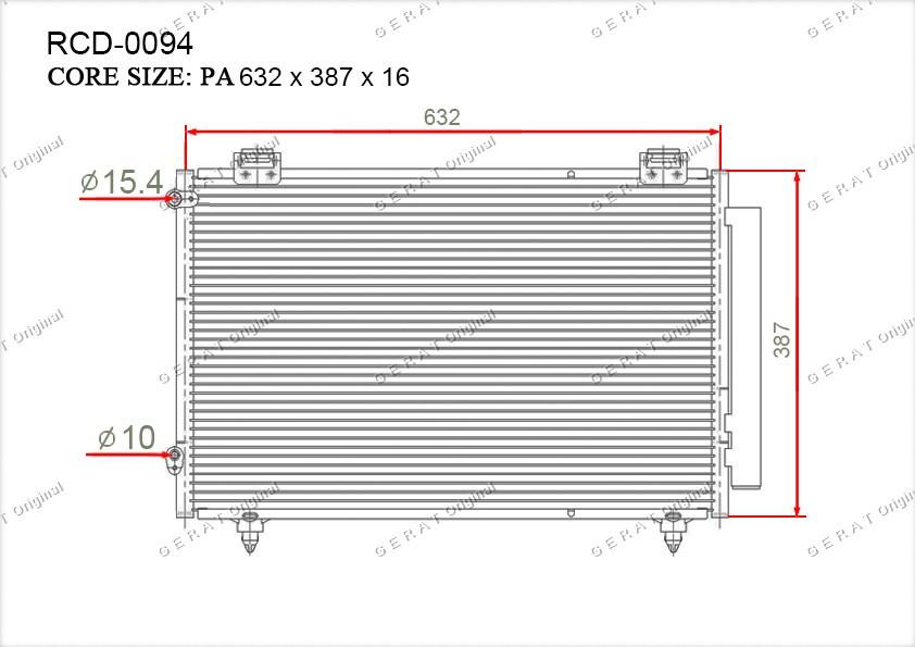 Радиатор кондиционера Gerat OEM8845002170