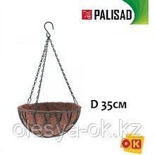 Кашпо подвесное с вкладышем из коковиты, полукруглое D 35. PALISAD