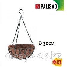 Кашпо подвесное с вкладышем из коковиты, полукруглое D 30 см. PALISAD