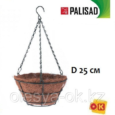 Кашпо подвесное с вкладышем из коковиты, конус D 25 см. PALISAD