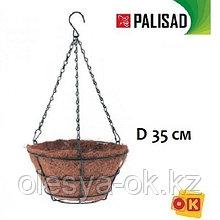 Кашпо подвесное с вкладышем из коковиты, конус D 35 см. PALISAD