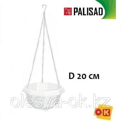 Кашпо подвесное, 200 х 140 мм, пластиковая корзина многогранная. PALISAD