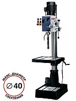 Редукторный сверлильный станок GHD-46PF