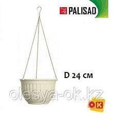 Кашпо подвесное, 240 мм, пластмассовая корзина круглая// PALISAD
