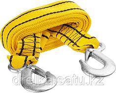Трос буксировочный STAYER STANDARD, 2 крюка, сумка, 4м, 2,5т