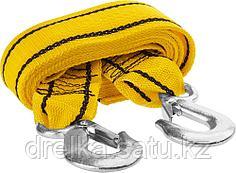 Трос буксировочный STAYER STANDARD, 2 крюка, сумка, 4м, 3,5т