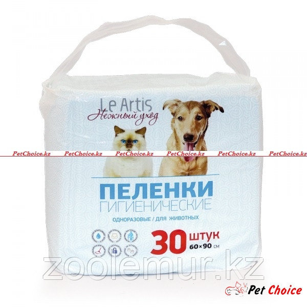 Le Artis впитывающие пеленки на основе целлюлозы для животных 60х90см (30шт)