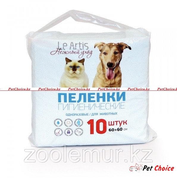 Le Artis впитывающие пеленки на основе целлюлозы для животных 60х60см (10шт)