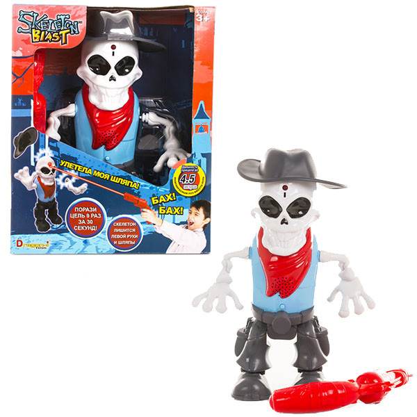 Игрушка ИК-тир Skeleton Blast