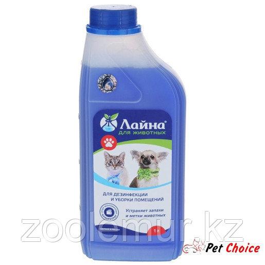 Лайна Дезинфицирующее средство с моющим и дезодорирующим эффектом 1 л.
