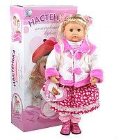 Кукла интерактивная Настенька