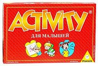Игра настольная Piatnik Activity для малышей оригинальная