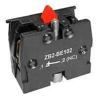 Контакт дополнительный для кнопок ZB-BE 102 КДКЛ-102-1НЗ