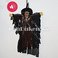 Декорация Скелет в шляпе музыкальный для Хэллоуина (черный)